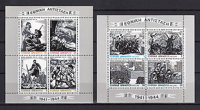 Greece 1982 National Resistance 1941-44 Miniature Sheets Mnh