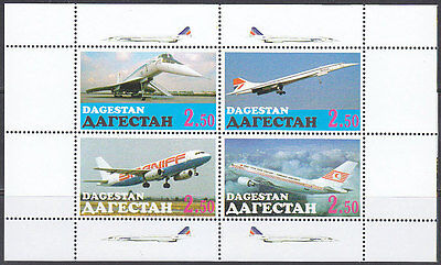 Souvenir sheet of 4 MNH stamps Aviaplanes Concordes Flight