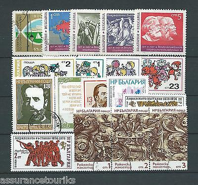 LOT Nº 1 - BULGARIA - 1967 à 1976 - STAMPS USED AND MNH