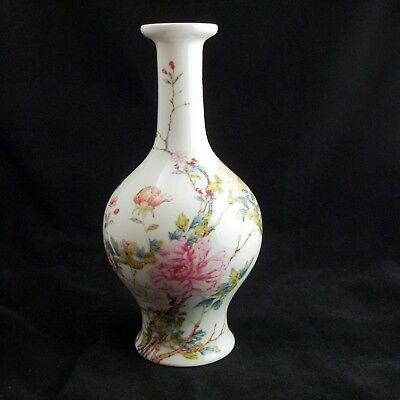 LENOX - The PEONY VASE Of The CH'ING EMPEROR