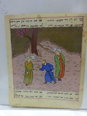 Antique Persian Judaica Illuminated Manuscripts 1850 c rare hand enameled 5