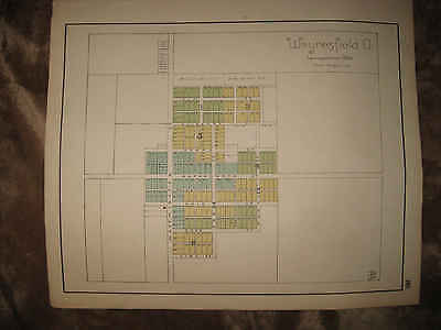 Antique 1898 Waynesfield Auglaize County Ohio Map Superb Nr