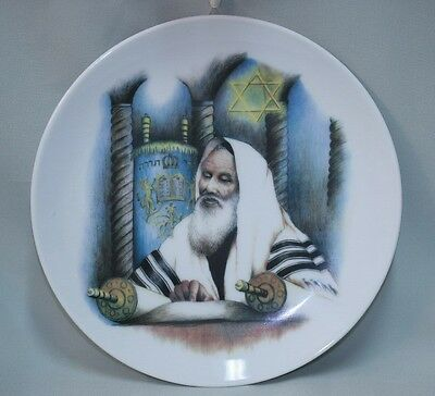 Wall Hanging Plate Rare Jewish Rabbi Synagogue Tallit Prayer Shawl, Torah Scroll