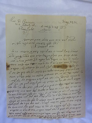 Antique Manuscript Letter from Rabbi Z Ginsburg 1934 collectible Judaica Hebrew