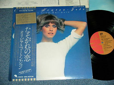OLIVIA NEWTON JOHN Japan 1976 NM LP+Obi DON'T STOP BELIEVIN'