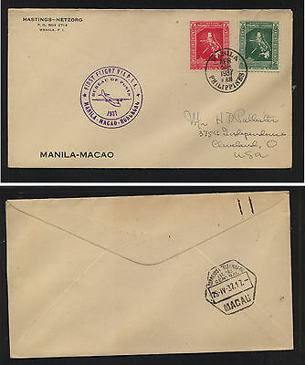 Philippines  first flight cover  Manila to Macau   1937, to US          MM051