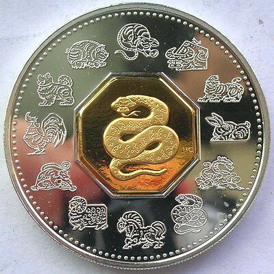Canada 2001 Year of Snake 15 Dollars 1oz Silver Coin,Proof
