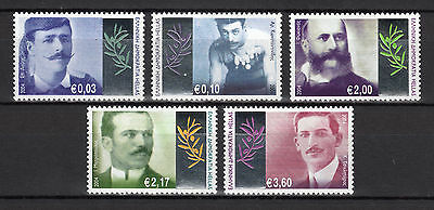 Greece 2004 Greek Olympic Champions 1896-1912 Mnh