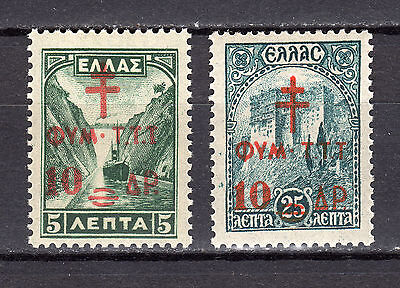 GREECE CHARITY 1942-3 Stamps of 1927 Landscapes with red ovp TTT MNH (Vl.C82/3)