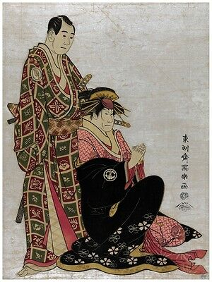 5169.Japanese couple.woman kneeling.praying.POSTER.decor Home Office art