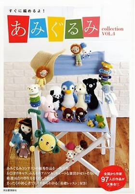 AMIGURUMI CROCHET COLLECTION VOL.4 -Japanese Craft Book