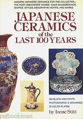 Antique Japanese Pottery Porcelain – Periods Makers Dates Marks / Scarce Book