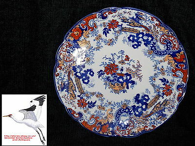 Amherst Japan Pattern Victorian/Edwardian Minton? Plate Imari Colours British