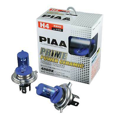PIAA Motorsport Platinum Competition White Bulb 150/150w Output H4 Non RoadLegal