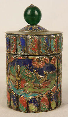 Antique Chinese Qing Dynasty Official Cap Peking Glass Bead Enamel Cigarette Box