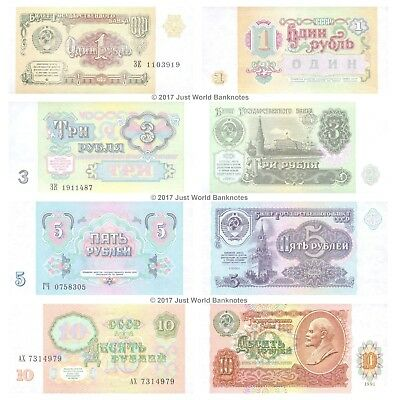 Russia USSR 1 + 3 + 5 + 10 Rubles 1991 Set of 4 Mint UNC Uncirculated Banknotes