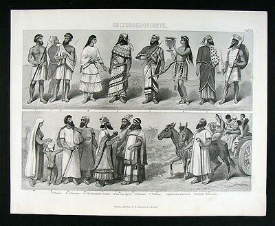 1874 Print Ancient Middle East Costume Dress - Hebrew Phoenician Arab Philistine
