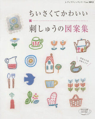 Cute Japanese Embroidery Patterns Patterns Kid