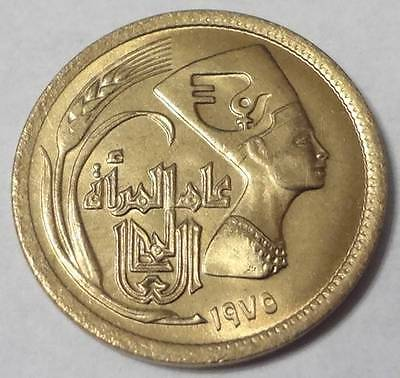 1975 Egypt, 5 Milliemes, Fao & Women's Year, From Mint Roll, One Year Type