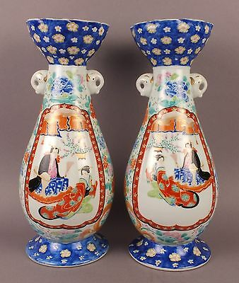 Beautiful Pair of Antique 19thC Signed Japanese Porcelain Vases Meiji Period
