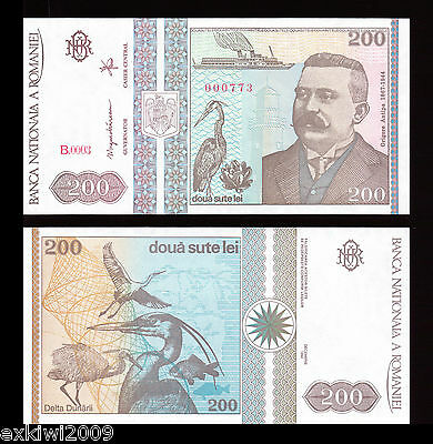 Romania 200 Lei 1992 P-100 Mint UNC Very Low Serial Numbers 000XXX
