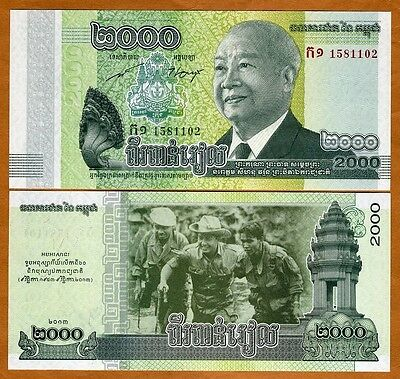 Cambodia, 2000 (2,000) Riels, 2013, P-New, UNC   Commemorative
