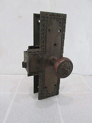 Large Antique Ornate Door Knob, Back Plate & Lock Set for Parts or Restore