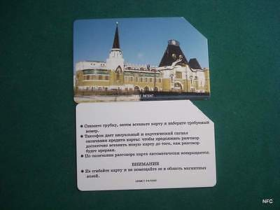 Russia - Rusia - 2 Old Urmet Cards-With Building  Picture  - A022