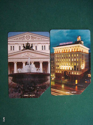 Russia - Rusia - 2 Old Urmet Cards-With 2 Dif. Moscow Pictures  - A025