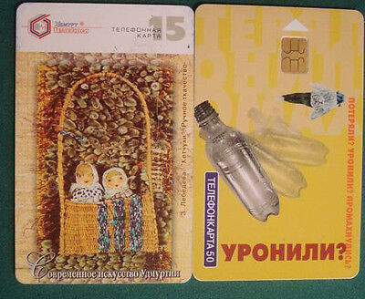 Russia - Rusia - 2 Cards-1 Chip Card  - A027