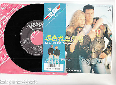 """OST TOP GUN THE RIGHTEOUS ROTHERS 7"""" PS Japan YOU'VE LOST THAT LOVIN' FEELIN'"""