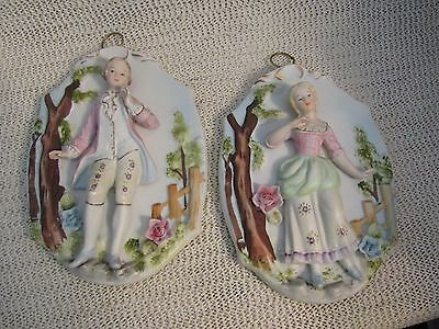VINTAGE UCAGCO JAPAN VICTORIAN MAN WOMAN COLONIAL WALL PLAQUES