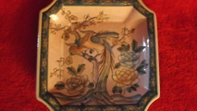 VINTAGE ANDREA BY SADEK SQUARE PLATE WITH BIRDS AND FLOWERS ~ GREAT CONDITION