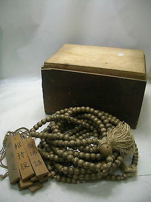 Vintage Wooden Temple Buddhist Prayer Beads 5 metres doubled Japanese