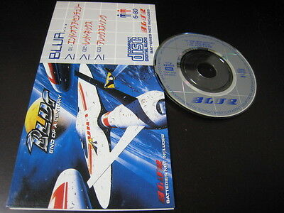 Blur End of Century Japan 3 inch Mini CD Single 1994 Damon Albarn Gorillaz CDS