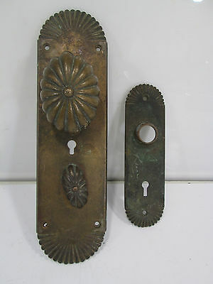 Vintage Solid Brass Ribbed Door Knob and Back Plates- Starburst Design