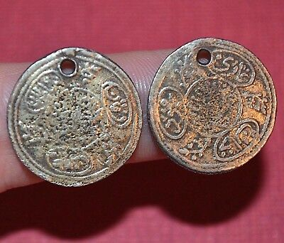 Antique Yemeni Rare Bedouin Drilled Coin Dangles Pendants Collected From Yemen