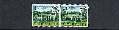 BIOT 1968 QEII Overprint (SG 6a 40c  NO STOP after 'I')  MNH in pair with normal