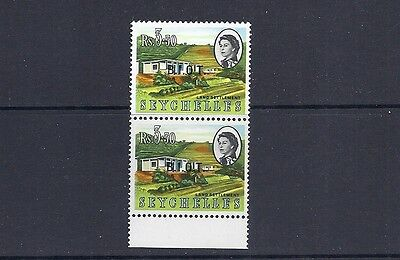 BIOT 1968 QEII Ovpt (SG 13b R3.50 NO STOP after 'O')  MNH in pair with normal