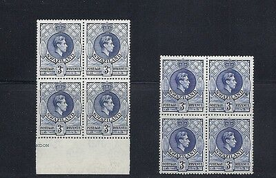 SWAZILAND 1938-54 KGVI (SG 32 2 different shades 13b? and 13c?) VF MNH
