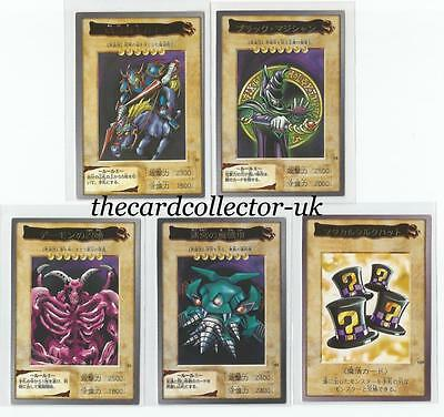 Japanese Yu-gi-oh Bandai Rares- Your Choice from 8 different