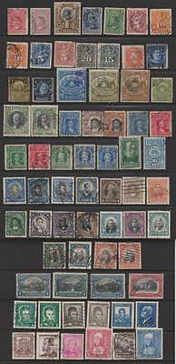 CHILE - Good used selection of stamps from early   - (482)