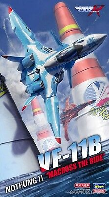Hasegawa 1/72 VF-11B NOTHUNG II Macross The Ride Limited Model Kit Robotech