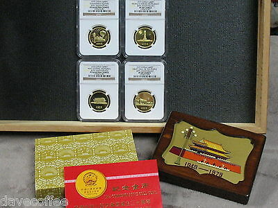 China 30th Anniversary (1949-1979) Commemorative Gold Coins Set-FREE SHIPPING