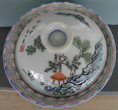 Japanese Porcelain Rice Bowls & Lid Signed Calligraphy River mountain Scene