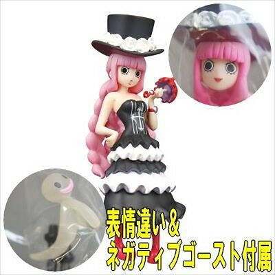 Half Age Figure One Piece Promise of the straw hat Vol 5 Perona SP Special