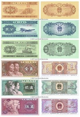 China 1 + 2 + 5 Fen 1 + 2 + 5 Jiao Set of 6 Banknotes 6 PCS UNC