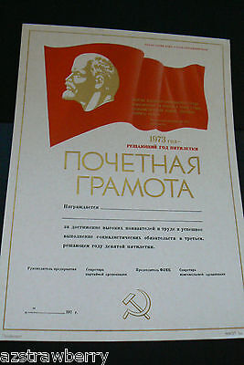 VTG 1973 Russian USSR Special Gramota Award Acknowledgement Certificate Blank