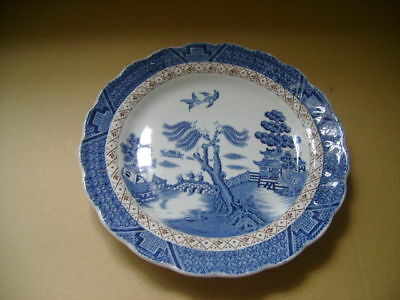 BOOTHS OLD WILLOW SALAD  PLATE