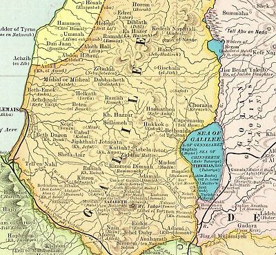 1904 Antique PALESTINE Map Collectible Map of Palestine Gallery Wall Art